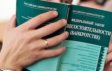 kak-fizicheskomu-licu-obyavit-sebya-bankrotom