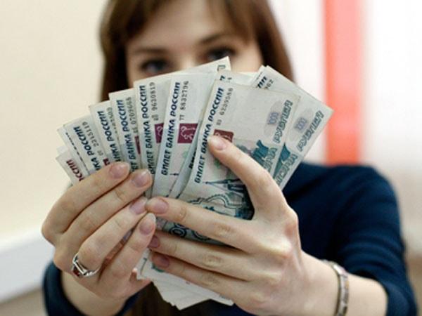 Правила возврата денежных средств